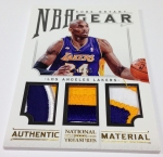 Panini America 2012-13 National Treasures Basketball Plates & Patches (88)