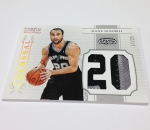 Panini America 2012-13 National Treasures Basketball Plates & Patches (89)