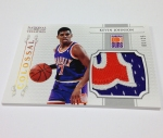 Panini America 2012-13 National Treasures Basketball Plates & Patches (90)