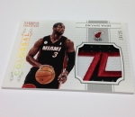 Panini America 2012-13 National Treasures Basketball Plates & Patches (91)