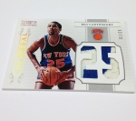 Panini America 2012-13 National Treasures Basketball Plates & Patches (92)