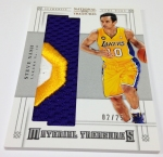 Panini America 2012-13 National Treasures Basketball Plates & Patches (96)