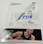 Panini America 2012-13 Signatures Basketball QC (13)