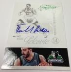 Panini America 2012-13 Signatures Basketball QC (24)