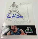 Panini America 2012-13 Signatures Basketball QC (25)