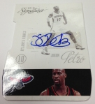 Panini America 2012-13 Signatures Basketball QC (32)