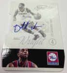 Panini America 2012-13 Signatures Basketball QC (49)