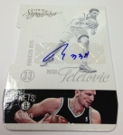 Panini America 2012-13 Signatures Basketball QC (51)
