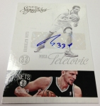 Panini America 2012-13 Signatures Basketball QC (61)