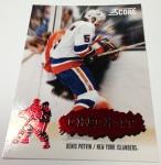 Panini America 2013-14 Score Hockey Hobby QC (29)