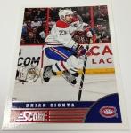 Panini America 2013-14 Score Hockey QC (27)