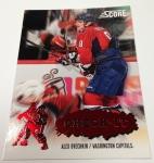 Panini America 2013-14 Score Hockey QC (88)