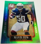 Panini America 2013 Elite Football QC (69)