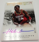 Panini America 2013 Fourth Fireworks Basketball (12)