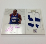 Panini America 2013 Fourth Fireworks Basketball (3)