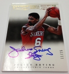 Panini America 2013 Fourth Fireworks Basketball (8)