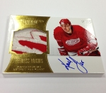 Panini America 2013 Fourth Fireworks Hockey (1)
