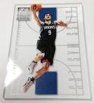 Panini America 2012-13 Elite Series Basketball QC (111)