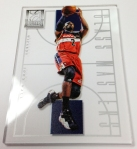 Panini America 2012-13 Elite Series Basketball QC (112)