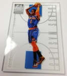 Panini America 2012-13 Elite Series Basketball QC (113)