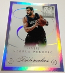 Panini America 2012-13 Elite Series Basketball QC (13)