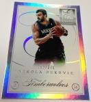 Panini America 2012-13 Elite Series Basketball QC (13)