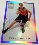 Panini America 2012-13 Elite Series Basketball QC (19)