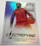 Panini America 2012-13 Elite Series Basketball QC (21)