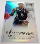 Panini America 2012-13 Elite Series Basketball QC (22)