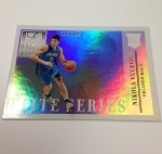 Panini America 2012-13 Elite Series Basketball QC (29)
