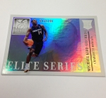 Panini America 2012-13 Elite Series Basketball QC (31)