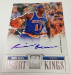 Panini America 2012-13 Elite Series Basketball QC (45)