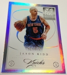 Panini America 2012-13 Elite Series Basketball QC (5)