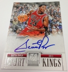 Panini America 2012-13 Elite Series Basketball QC (51)