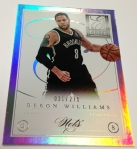 Panini America 2012-13 Elite Series Basketball QC (7)