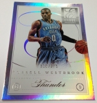 Panini America 2012-13 Elite Series Basketball QC (8)