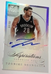 Panini America 2012-13 Elite Series Basketball QC (89)