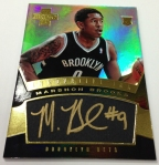 Panini America 2012-13 Innovation Basketball Peek (21)