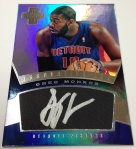 Panini America 2012-13 Innovation Basketball Peek (28)