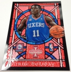 Panini America 2012-13 Innovation Basketball Peek (41)