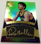 Panini America 2012-13 Innovation Basketball Peek (7)