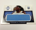Panini America 2012-13 Innovation Basketball QC (105)