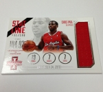 Panini America 2012-13 Innovation Basketball QC (116)
