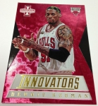 Panini America 2012-13 Innovation Basketball QC (27)