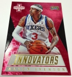 Panini America 2012-13 Innovation Basketball QC (28)