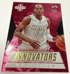 Panini America 2012-13 Innovation Basketball QC (29)