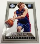 Panini America 2012-13 Innovation Basketball QC (33)