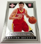 Panini America 2012-13 Innovation Basketball QC (38)
