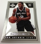 Panini America 2012-13 Innovation Basketball QC (39)