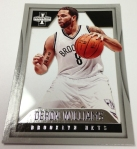 Panini America 2012-13 Innovation Basketball QC (43)
